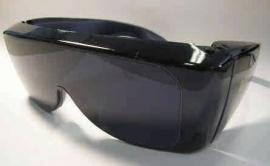 UV-shield 23, 4% lichtdoorlatend - UV-shield U23 overzetmodel groot (403023)