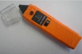 Lichtdetector (571387)