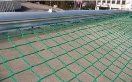 Net voor Goalbal 900x130 cm, per stuk (694302)