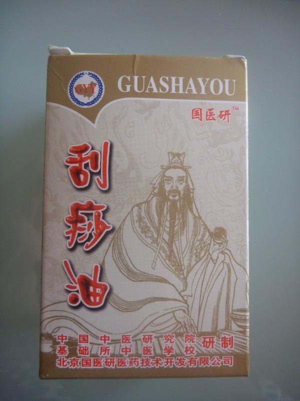 Rode guasha olie, 100 ml.
