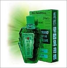 Fong Yeow Cheng - Eagle Branded Medicated Oil 24 ml.