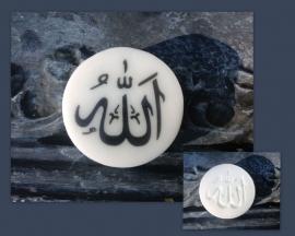 Arabisch bedankje mal