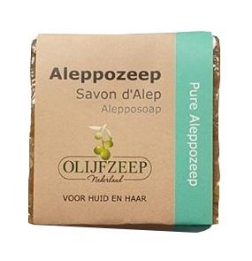 Pure Aleppozeep
