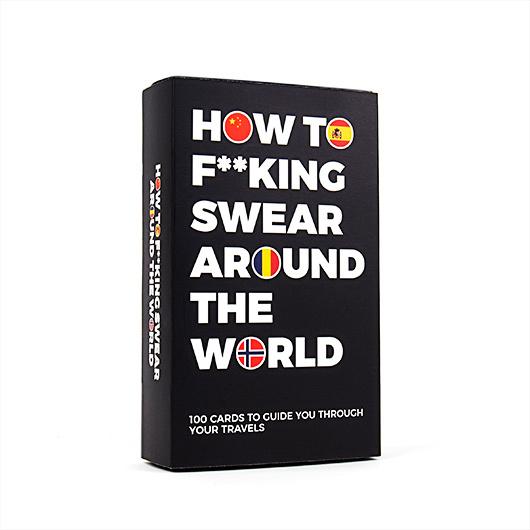 How to f#cking swear around the world