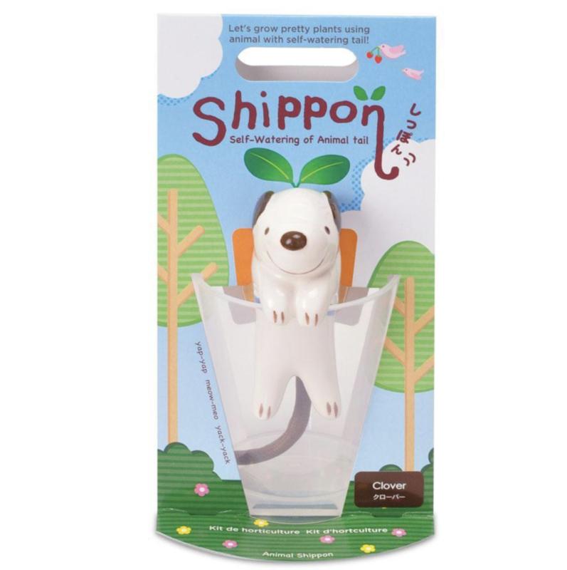 Shippon Dog self watering animal