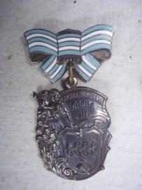 Russian order of motherhood. Russische medaille voor het moederschap met nummer 3e klas..