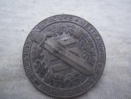 German tinnie, rally badge. Duitse tinnie Wettkämpfe der SA - Gruppe Südwest. 2 und 3 juli 1938 Karlsruhe.