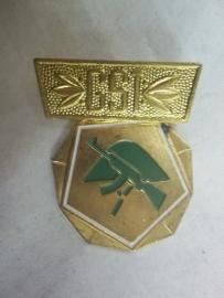 East- germany badge. NVA embleem Gesellschaft fur Sport und techniek