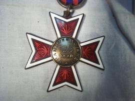 Nederlandse brandweermedaille 12,5 jaar trouwe dienst