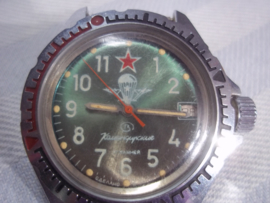 Russian para watch. Russisch para horloge met russisch para embleem werkend.