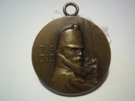 Swiss medal 1914- 1918, Zwitserse medaille