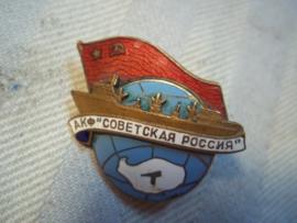 Russische draagspeld met schroef, Marine.