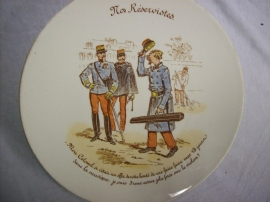 French reservist plate. Frans reservisten bord, Luneville