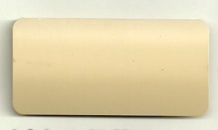 W.574 beige