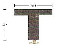 plafond-wandafstand steun 43mm