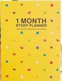 1 maand Studie planner geel