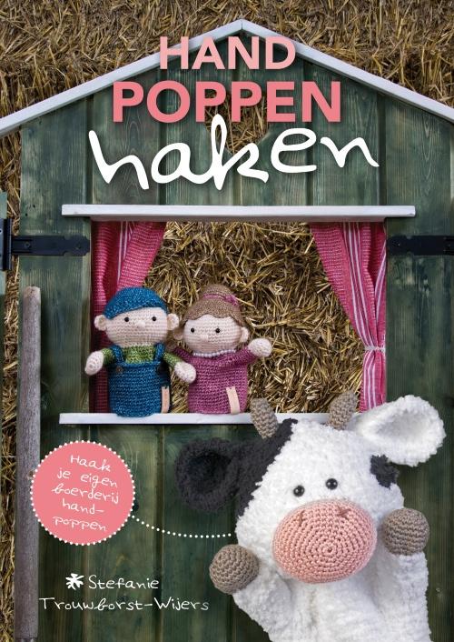 Handpoppen haken - Stefanie Trouwborst ISBN 9789491840050