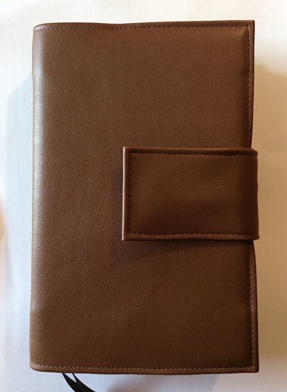 Bijbelhoes van bruin kunstleer voor HSV jong/viv