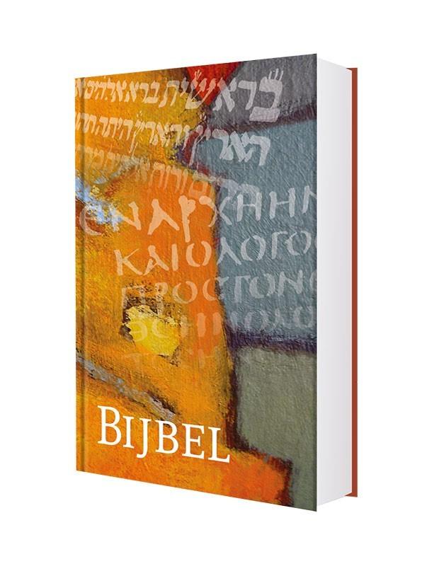 Nieuwe-Bijbelvertaling bijbelhoes.jpg