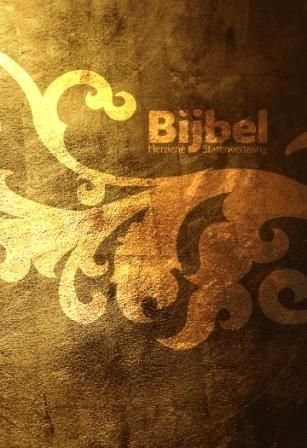 hsvjong bijbelhoes.jpg