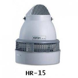 Luchtbevochtiger HR Serie HR-15