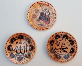 koperen magneten met Arabische tekst