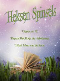Heksen Spinsels - uitgave 17 - Boek der Schaduwen