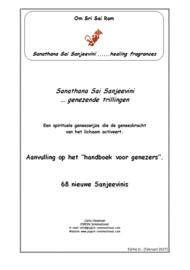 Aanvulling 3 (maart 2011)