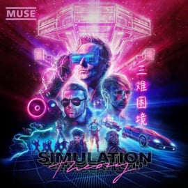 Muse - Simulation Theory (Deluxe Edition) (1CD)