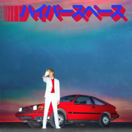 Beck - Hyperspace (1CD)
