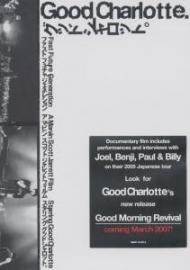Good Charlotte - Fast Future Generation  (1DVD)