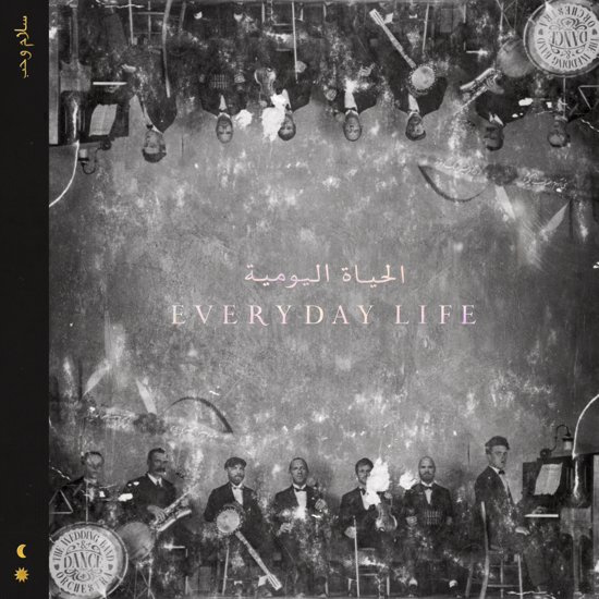 Coldplay - Everyday Life (1CD)