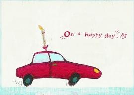 Maileg kaart red car (+ enveloppe)