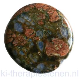 Que Sera Stone of Vulkaniet  platte steen p.st.*