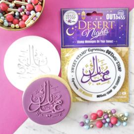 Eid Mubarak Calligraphy- Outboss Desert Nights