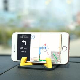 Remax universeel smartphone dashboard desk auto houder geel