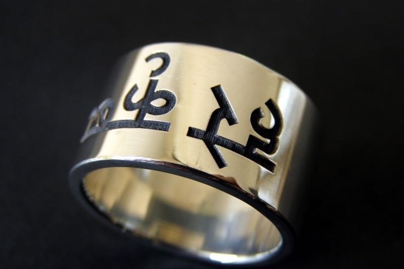 Naam ring / Hare krishna ring Zilver