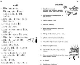 Iki Iki Nihongo - Live action Japanese - Contee Seely & Elizabeth Kuizinga-Romijn