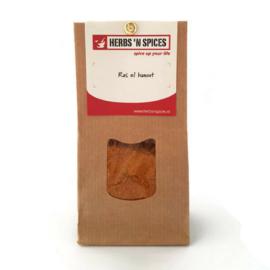 Startpakket VEGA | Vegetarisch kookboek & kruiden voor de tajine