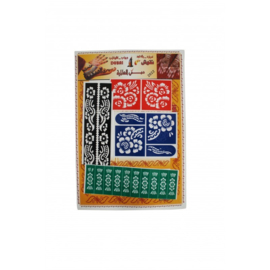 Henna sjablonen -Dubai