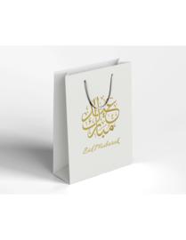 Luxe kadotas | Eid mubarak - wit/goud