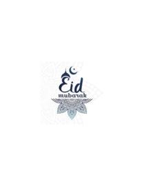 Wenskaart | Eid mubarak - blue