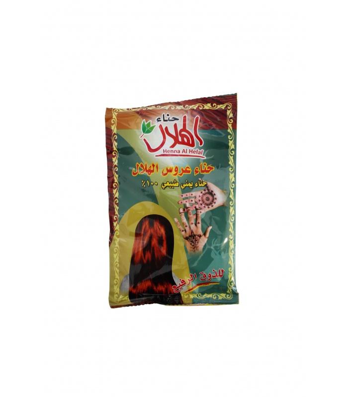 Henna | Yemen - 50 gram