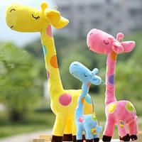 Girafje langnek