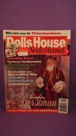 DollsHouse nr 49-Dec-2008