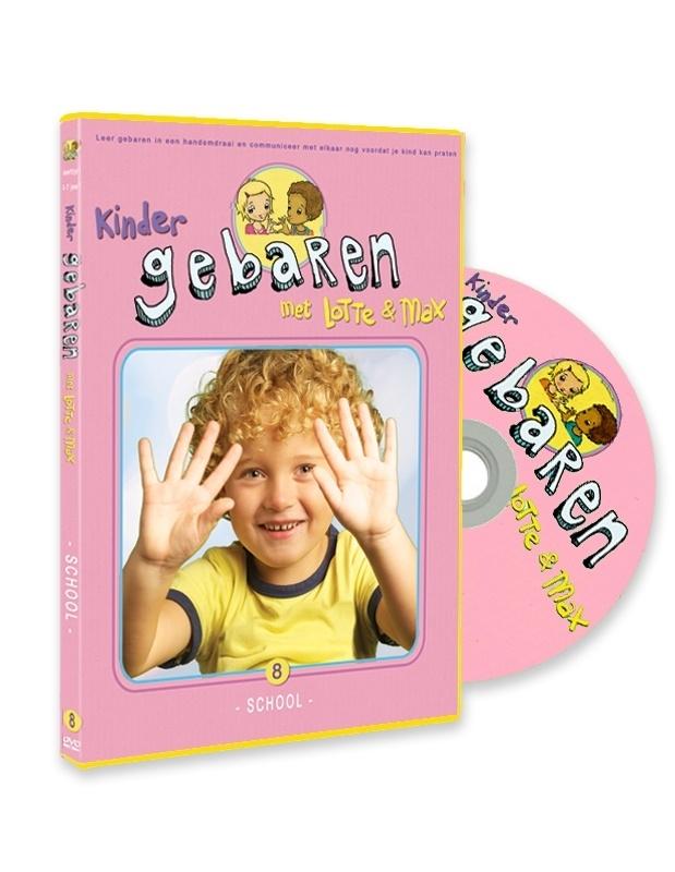 "DVD ""School"""