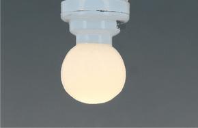 CR-2289 LED Plafondlamp witte bol