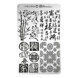 Yours Cosmetics - Stamping Plates - :YOURS Loves Anna Lee - YLA04. Zen Garden