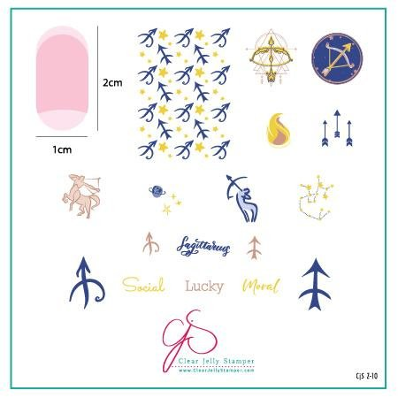 Clear Jelly Stamper - Stamping Plate - CJS_Z10 - Sagittarius