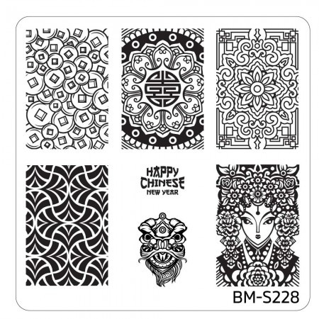 Bundle Monster - Chinese New Year Themed Nail Art Stamping Plates - Occasions Collection, BM-S228: Gong Hey Fat Choy